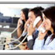 Оборудование центральное для конференц-систем. Call центр фото