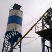 Бетонный завод HZS50 скиповый фото