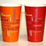 Одноразовый бумажный стакан для холодных напитков