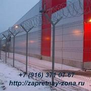 Спираль АКЛ - Егоза изделие для защиты периметра предприятия. фото