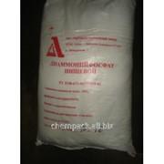 Диаммонийфосфат, пищевая добавка Е 342б, гидрофосфат аммония фото