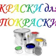 НЦ-132 ГОСТ 6631-74 фото