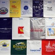 Нанесение логотипа на пакеты фото
