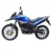 Мотоцикл GS 250 фото