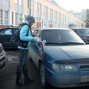 Раскладка объявлений под дворники автомобилей Киев, Кривой Рог, Донецк и вся Украина! фото