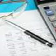 Ведение бухгалтерского учета, программа 1С фото