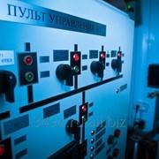 Автоматизированная система управления технологическими процессами (АСУ ТП) фото