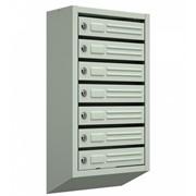 Вертикальный почтовый ящик Витерит-С-7, серый