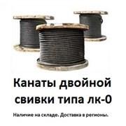 Канат стальной двойной свивки типа лк-3 фото