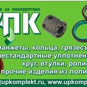 Изделия из фторопласта - Уралполимеркомплект. фото