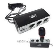 Разветвитель прикуривателя - USB & Triple Socket с USB-входом, арт.26063243