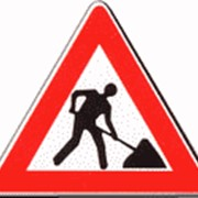 Знаки дорожного движения. фото