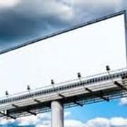 Услуги по аренде билбордов фото