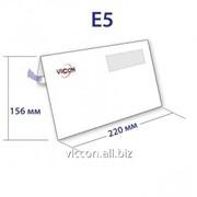 Конверт e5, с окошком и с отрывной силиконовой лентой, 156 х 220 мм, белый FO42805 фото