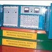 Конвейерные металлоискатели «БРИЗ» фото