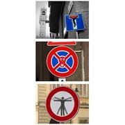 Индивидуальный дорожный знак фото