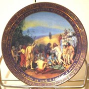 Тарелка Христос фото