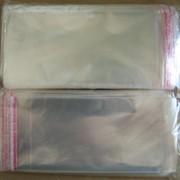 Пакет МПП 32х45+5(100)ск фальц фото