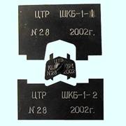 Шаблон на профиль кольца бандажного ШКБ-1 фото