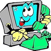 Капитальный ремонт офисного оборудования фото