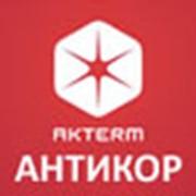 Жидкая теплоизоляция АКТЕРМ АНТИКОР фото