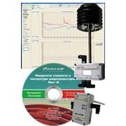 Программа - конфигуратор для измерителей влажности и температуры Ивит-М фото