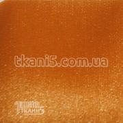 Ткань Тафта подкладочная (ярко-оранжевый) 3467 фото