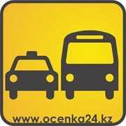 Оценка легкового и грузового транспорта в г. Астана фото
