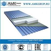 Стеновая (фасадная) сэндвич-панель АМК-СПСТ-ППС,120мм фото