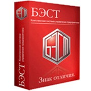 """Установка серверной части программы """"БЭСТ-5"""". фото"""