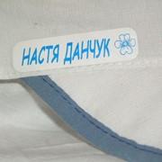 Метки именные. фото