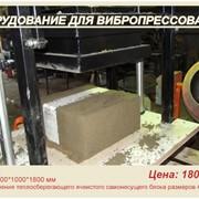 фото предложения ID 1059501