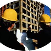 Надзор технический за строительством фото