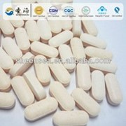 Кроскармеллоза, Е468, GMP, USP, Индия фото
