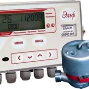 Теплосчетчик тахометрический ЭЛЬФ в комплекте со счетчиками воды ВСТ (Н) фото