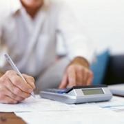 Ведение и сопровождение бухгалтерского и налогового учета