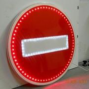 Знаки дорожные cветодиодные фото