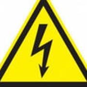 Электрика в Самаре фото