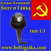 Болт фундаментный изогнутый тип 1.1 М12х400 сталь ст3пс2 ГОСТ 24379.1-80 фото