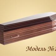 Гроб модель №104 фото