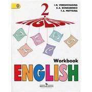 Английский язык 2 класс Рабочая тетрадь Верещагина