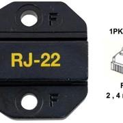 Pro`skit 1PK-3003D16 Насадка для обжима 1PK-3003F ( RJ22 ) фото