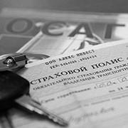 Обязательное страхование автогражданской ответственности ОСАГО фото