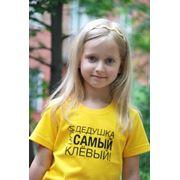 Одежда летняя детская фото