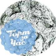 Краситель пищевой Кандурин Серебряный блеск 10 гр., код кан2 фото