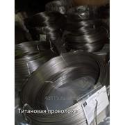 Титановая проволока фото