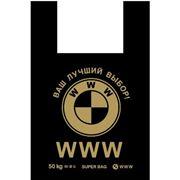 Пакет-майка ПНД BMW фото