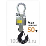 Весы крановые ВСК-50000Н фото