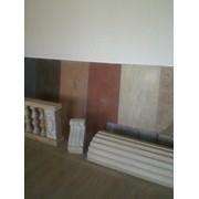 Базальтовые плиты фото