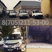фото предложения ID 16525758